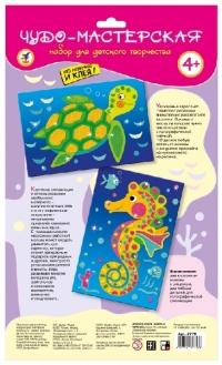Сверкающая мозаика Морской конек Морская черепаха